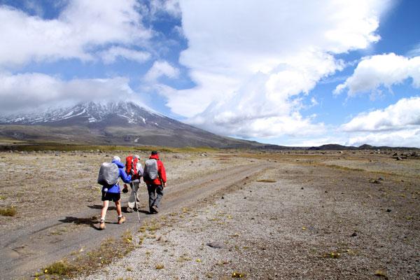 Turistas Volcanes Ecuador