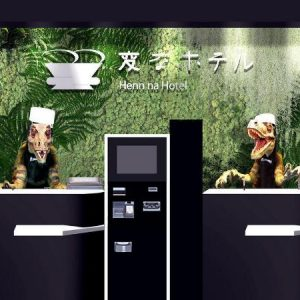 En un hotel de Tokio atendido por robots, los recepcionistas son dos dinosaurios