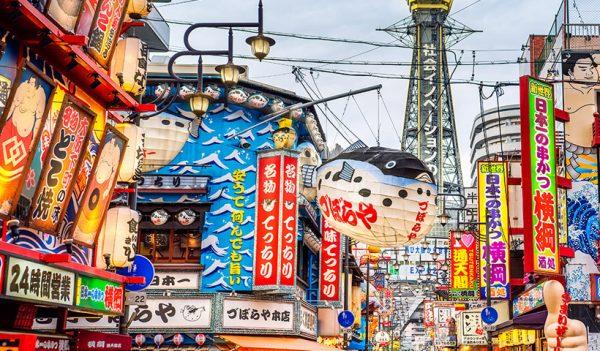 Tour de terror por Japón