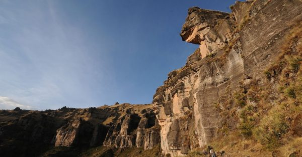 Turismo por Huaca Pukara en Cusco