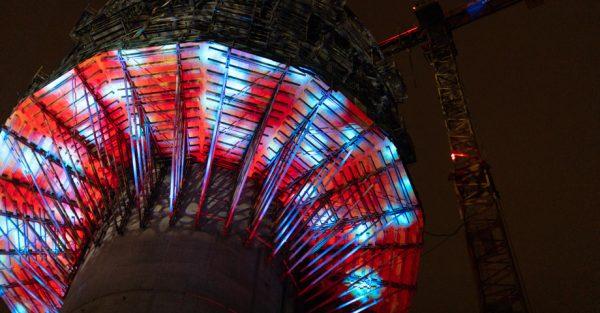 Nueva torre de control proyectó Video Mapping por el Bicentenario del Perú